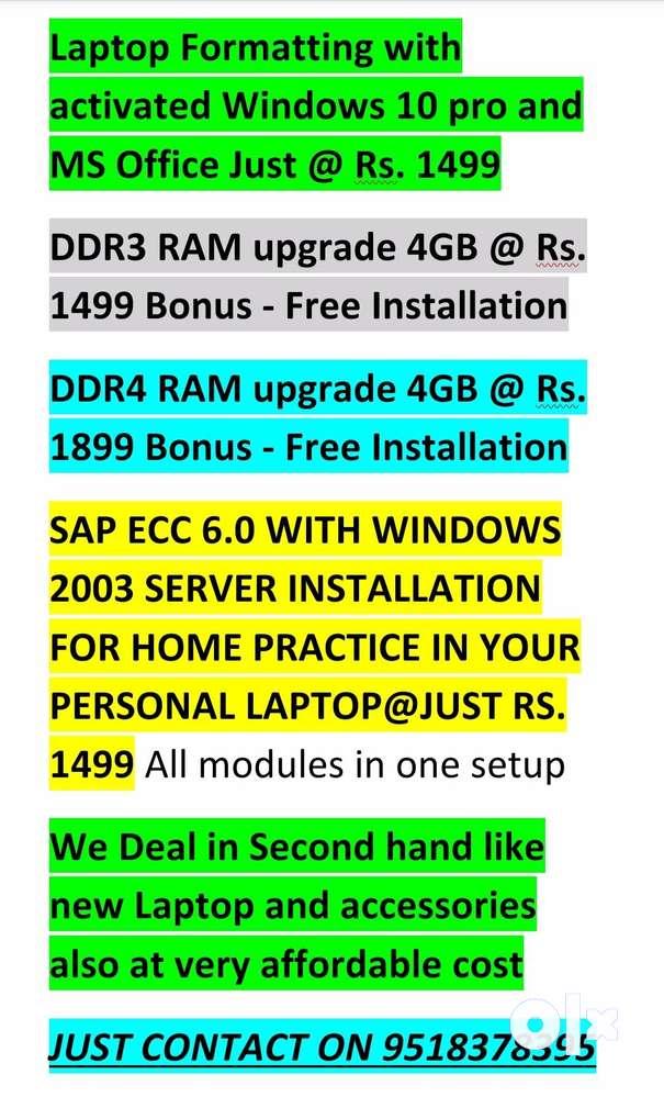 Sap Ides Download For Windows 10