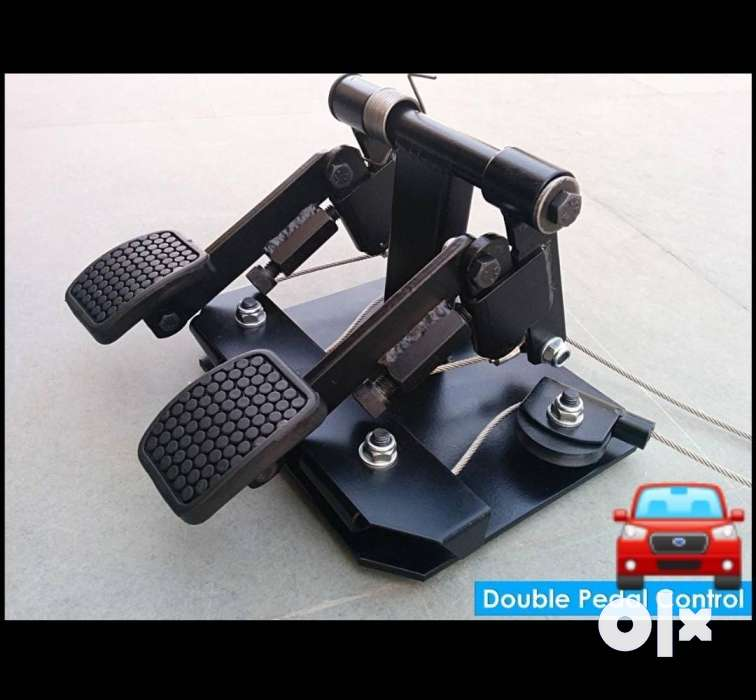 Dual Clutch Brake Pedals For Driving School Cars