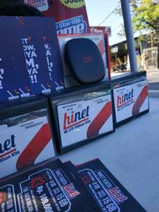 only 100k regular mifi hinet