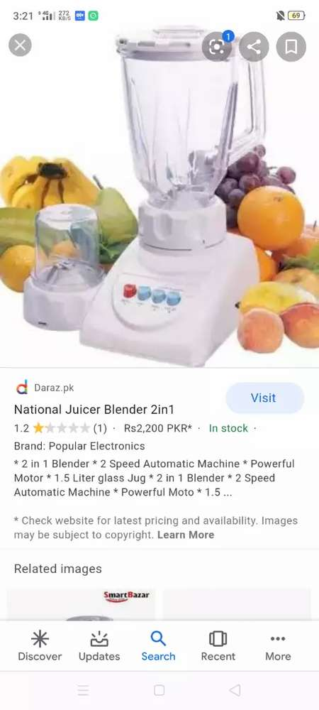 New Juicers for sale in Peshawar | .pk