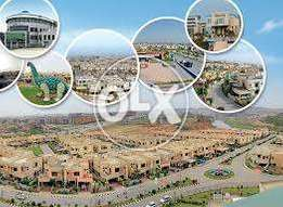 In This Time very Low price bahria town Area 500 Yard UnBallot plot kh
