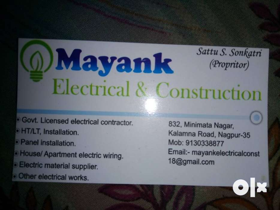 House and apartment electrical wiring work and - Nagpur - Services ...
