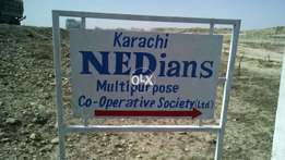 Karachi NEDians multiprpose coo cooperative Housing society Ltd