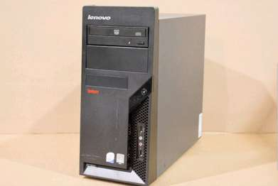 cpu builup lenovo