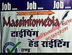 *Home based job* _Typing , Correction and