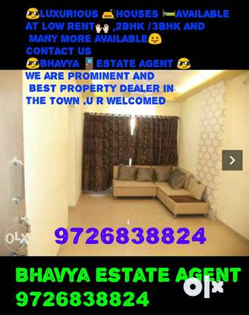 4bhk on Rent contact us. best property dealer in