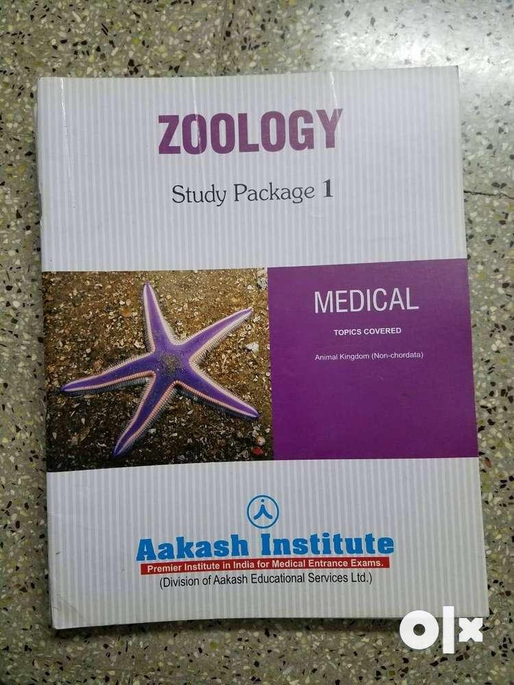 Ramesh Gupta Zoology Book