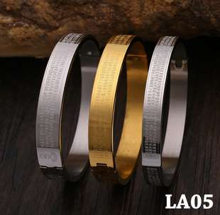 Gelang Mantra Alpha Ming Dynasty Ta Pei Cou Great Compassion