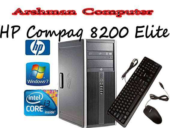 Hp Elite - Computers for sale in Pakistan | OLX com pk