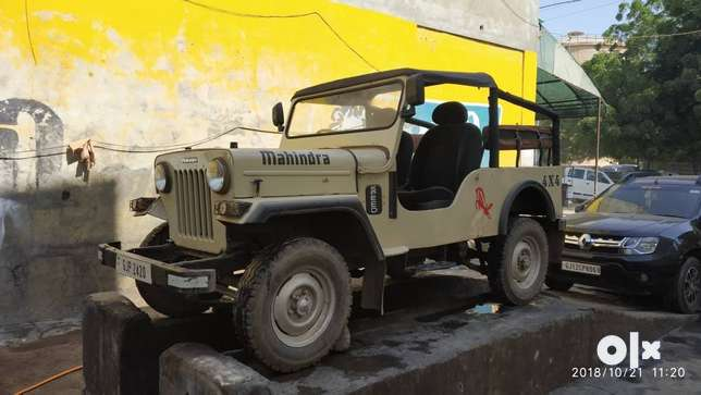 1981 Mahindra Others diesel 134 Kms