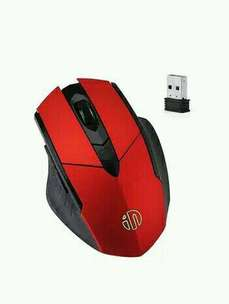 "Mouse wireless GAMING ""rechargeable"""
