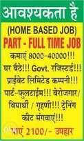 Full time part time job available- Earn upto 40K