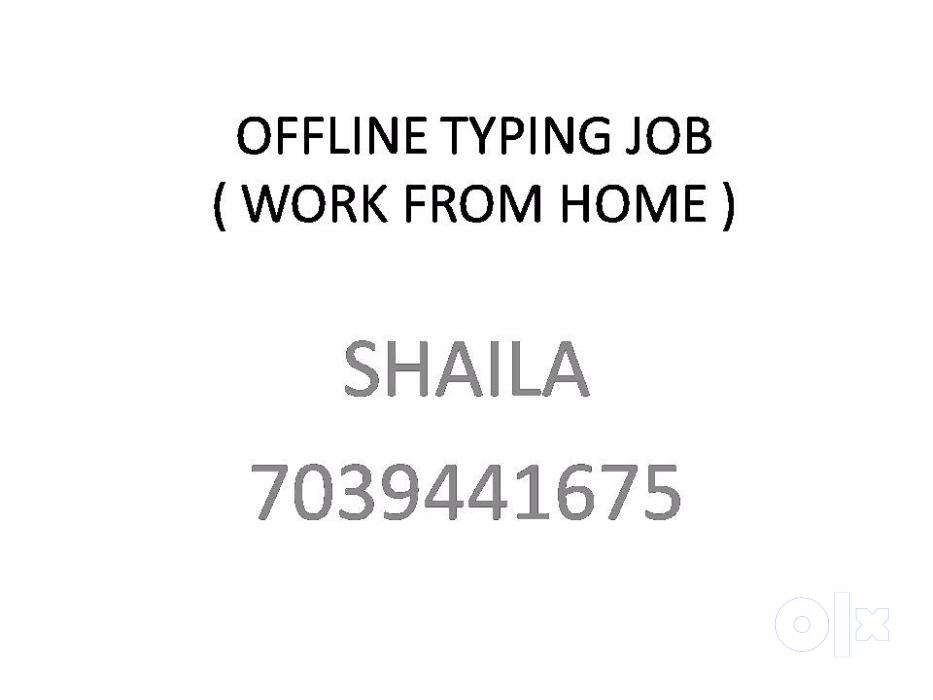 Old Fashioned Home Based Typing Jobs Without Investment Offline ...