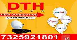 Airtel Dish Tv in Chennai, Free classifieds in Chennai | OLX