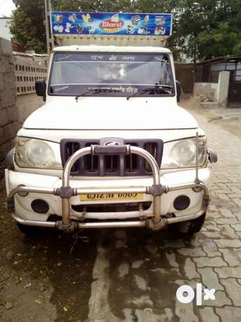 2012 Mahindra Others diesel 32000 Kms