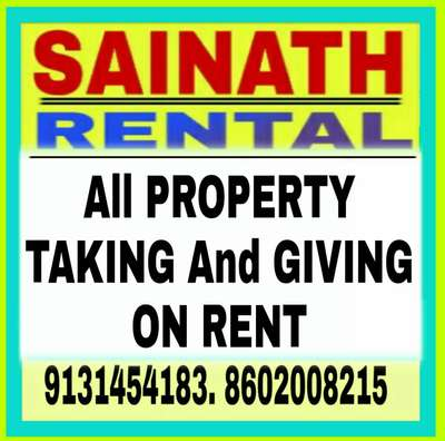All To-LET Property Giving & Taking On Rent In Jabalpur. @ Rs. 5,000/- at Wright Town, Jabalpur, Madhya Pradesh