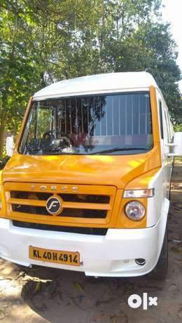 Commercial Vehicles Muvattupuzha