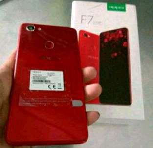 hp F7 red fulset