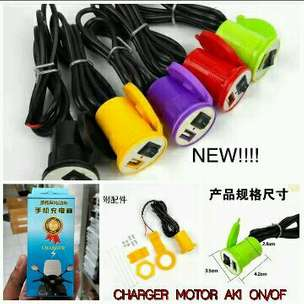 charger aki motor water proof