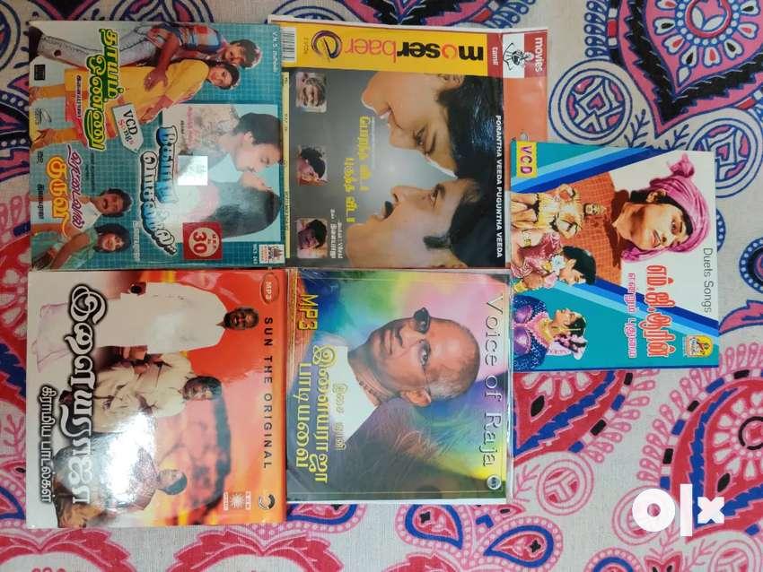 Tamil Audio Old Songs Mp3 Collection لم يسبق له مثيل الصور Tier3 Xyz