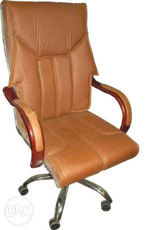 Executive office revolving chair
