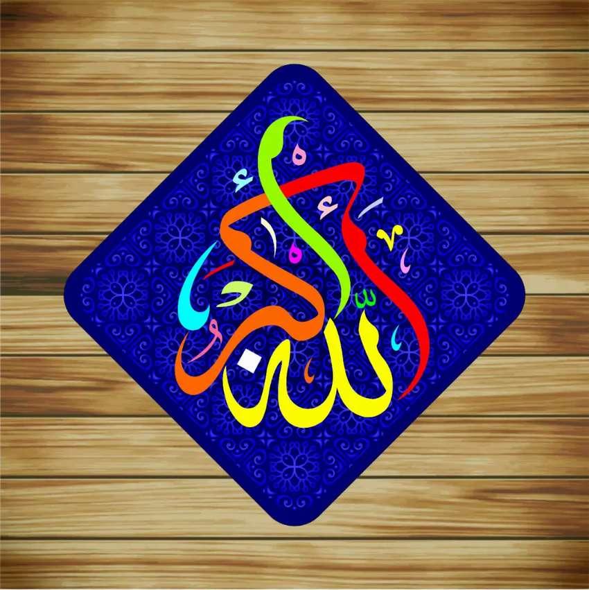Hiasan Dinding Motif Kaligrafi Allahu Akbar Dekorasi Rumah