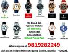 Sell Pre Owned Swiss Watches We Buy Rolex Omega Cartier Panerai Graha