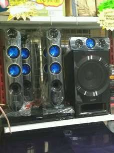 Audio Fair.Panasonic Home Theater 5.1 xh333lja