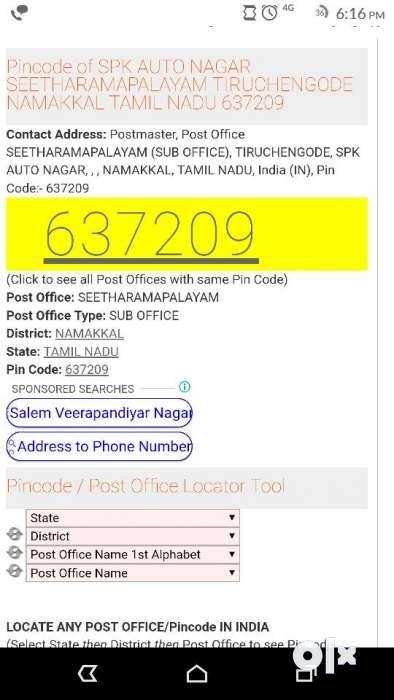 6000 sqft corner plot for sale Spk autonagar,Namakkal call