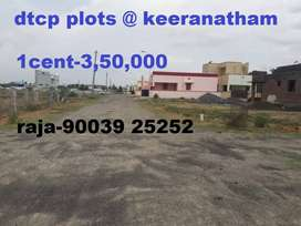 DTCP APPROVED SITES sale in saravanampatti
