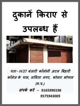 Shop and hall for rent