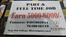 Part time and full time job at NeeL iNDIA