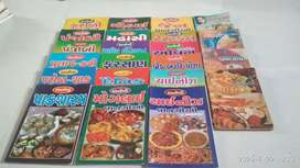 Book Collection of Recipe, Dharm Granth, Ayured & English Grammer