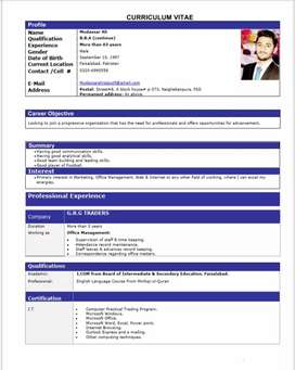 I need a job of Accountant and HR