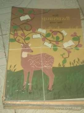 9th standard all books (hindi+sanskrit)