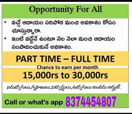 Good opportunity