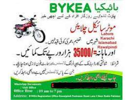 BYKEA partner job