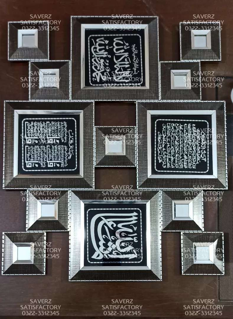 Office Home Decor Shop Islamic Calligraphy Frame Wall hanging Mirror 0