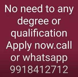 Job simple intersting job hurryup join this