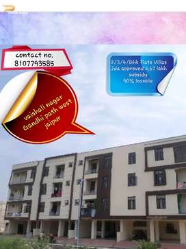 2 bhk luxury flats Jda approved 》100% loanble 2.67lac subsidy