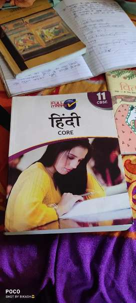 Class 11 NCERT Hindi Guide book Full new