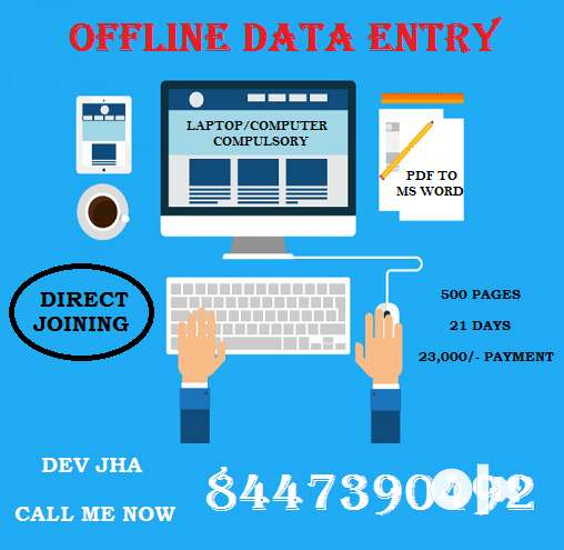 Seats vacant for urgent requirement. One call to get best opportunity. 0