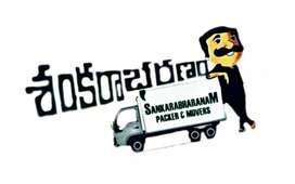 SANKARABHARANAM Packers and Movers