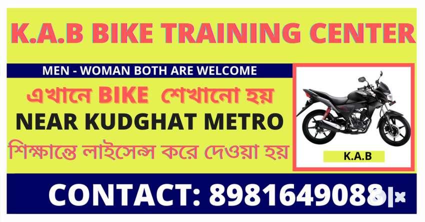 K.R.B - Bike & Scooty Training Center Men/Women