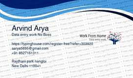 Hiring people for Data entry work/work from home near Udhyog vihar
