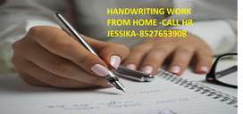 HANDWRITING JOB FROM HOME -PART TIME