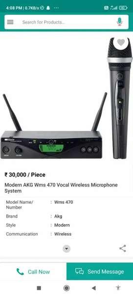 WMS 470 vocal set D5