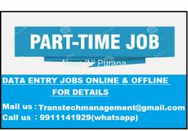 Simple Data Entry Part Time Jobs Hiring