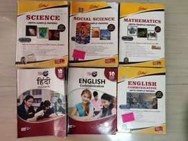 Text books and guides for std 10 CBSE.