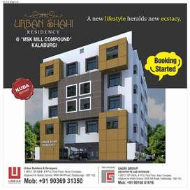 〰️〰️2BHK flat is available for SALE〰️〰️